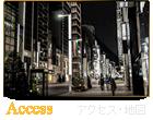 クラブ 藤井 アクセス